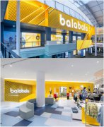 balabala品牌焕新之旅,打造第七代形象店