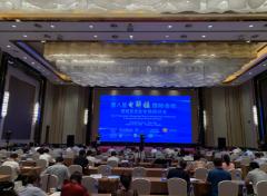 第八届电解锰国际会议暨锰合金市场研讨会在宁夏银川召开