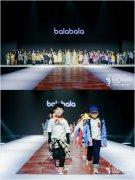 """巴拉巴拉""""型走秋日""""跨界新品,惊艳2020年中国国际儿童时尚周"""