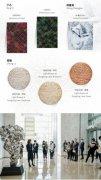 建筑艺术和而不同博华广场对话当代艺术家