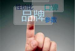 畅谷传媒――王老吉品牌营销的本质是消费者认知战!