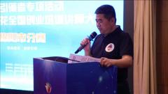 第三届马兰花全国创培讲师大赛绵阳市分赛圆满落幕