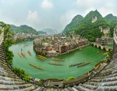 中国历史文化名城・镇远端午文化盛事